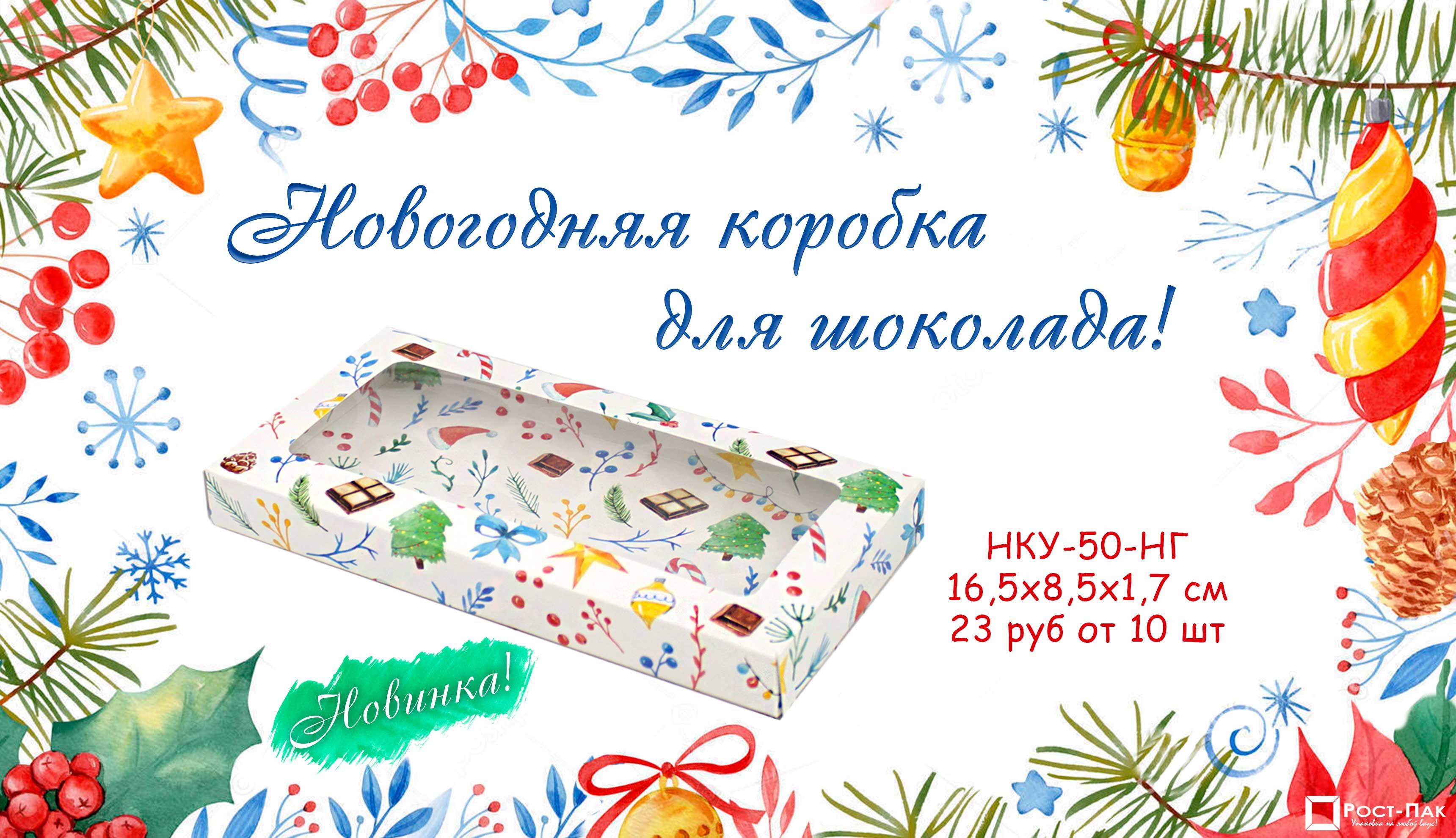 НКУ-50-НГ